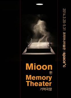 Mioon – Memory Theater